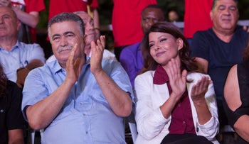 Amir Peretz and Orly Levy-Abekasis at the opening of the Labor-Gesher campaign for the September elections in the southern Israeli city of Ofakim on August 11, 2019.