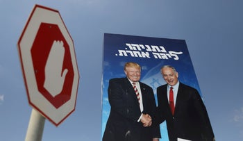 A campaign billboard for Netanyahu emphasizing his close relationship with Trump, Bnei Brak, September 9, 2019.