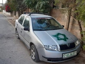 Star of David sprayed on a car in the Palestinian village of ad-Dik in Salfit Governorate in the West Bank, November 22, 2019.