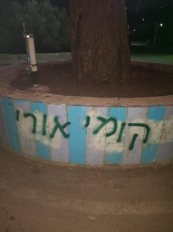 'Kumi Ori hill' scrawled in the Palestinian village of ad-Dik in Salfit Governorate, November 22, 2019.
