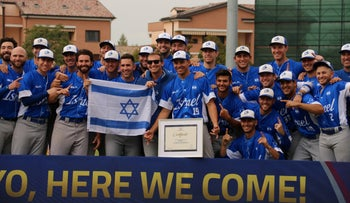 Israel's national baseball team celebrating its qualifying for the 2020 Tokyo Olympic Games.
