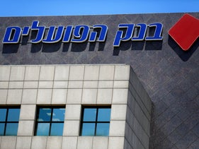 The logo of Bank Hapoalim is seen at their main branch in Tel Aviv, Israel on July 18, 2016.