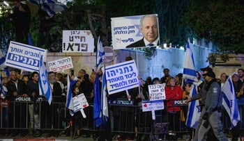 Demonstration staged in protest of Attorney General Avichai Mendelblit's decision to indict Netanyahu in three graft cases, November 2019.