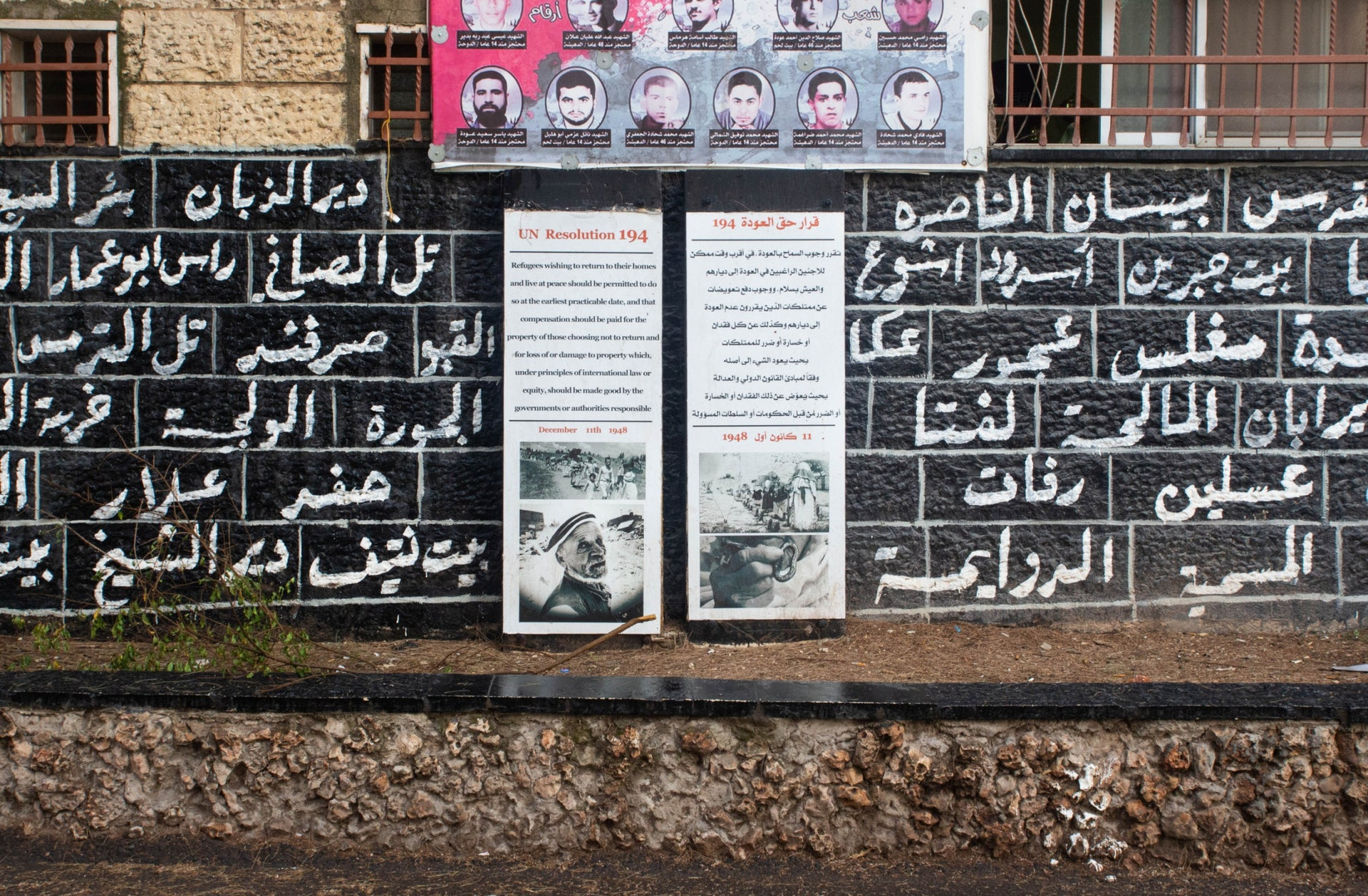 he exterior of a small community center in Deheisheh, featuring a list of villages Palestinians left or were expelled from during the Israeli War of Independence in 1948.