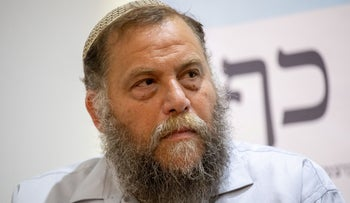 Benzi Gopstein at the Otzma Yehudit party press conference announcing Gopstein's ban on running, August 26, 2019.