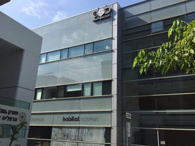 The logo of the Israeli NSO Group company on a building in Herzliya, Israel, August 2016.