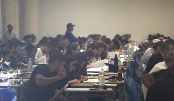 People taking a real estate license exam, Jerusalem, November 2019.