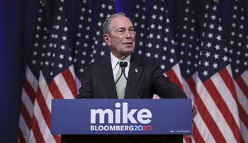 Newly announced Democratic presidential candidate, former New York Mayor Michael Bloomberg speaks at a press conference to discuss his presidential run on November 25, 2019 in Norfolk, Virginia