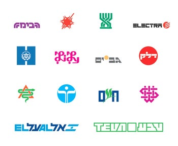 Logos designed by Reisinger, including those of the National Insurance Institute, Habima Theater, and Teva Pharmaceuticals