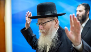Deputy Health Minister Yaakov Litzman at a Knesset meeting in Jerusalem, November 24, 2019.
