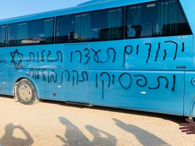 'Jews, stop messing around,' part of a series of anti-miscegenation slogans spray-painted in the Arab village of Jaljulia in central Israel, November 28, 2019.