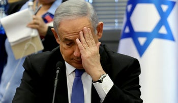 Israeli Prime Minister Benjamin Netanyahu gestures as he speaks during a meeting of the right-wing bloc at the Knesset (Israeli parliament) in Jerusalem on November 20, 2019