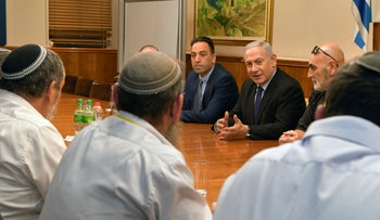 Prime minister Benjamin Netanyahu meets with Jewish West Bank regional council heads at his bureau in Jerusalem, November 28, 2019.