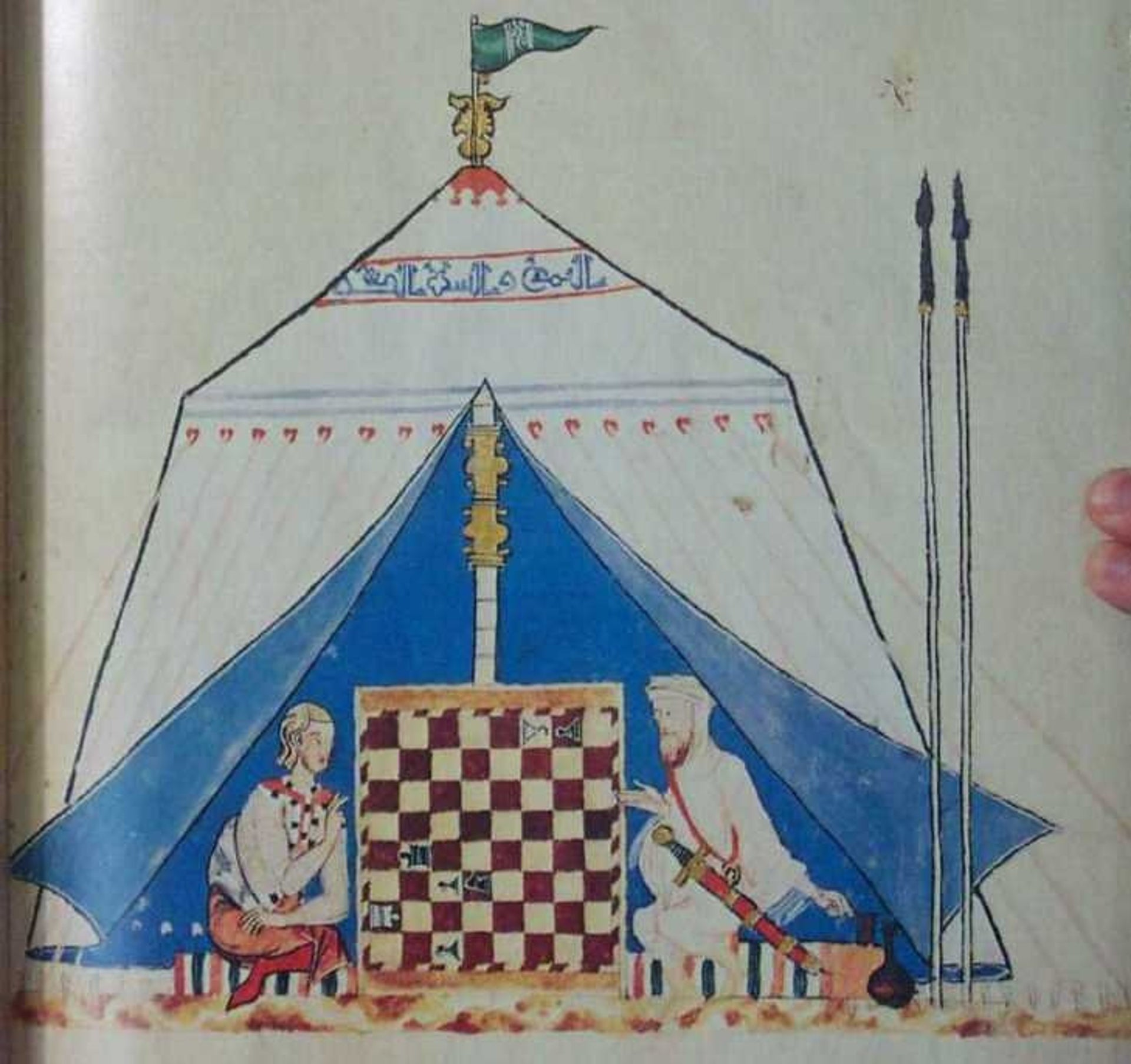 A picture from the book of Alfonso X (European or Christian playing chess with Muslim).