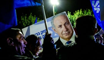 A protest in support of Netanyahu outside the Prime Minister's Residence in Jerusalem, November 21, 2019.