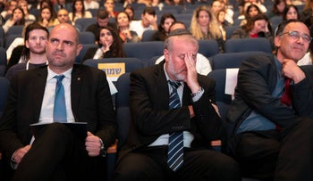 From left: Justice Minister Ohana, Attorney General Mendelblit and State Prosecutor Shai Nitzan.