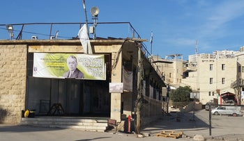 A banner depicting Jabotinsky hung by settlers on a building in the Hebron market, November 29, 2019.