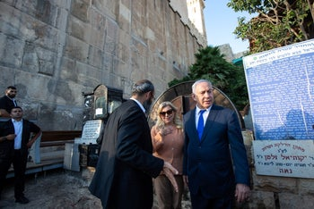 The Netanyahus near the Cave of the Patriarchs, April 2019.