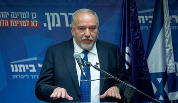 Lieberman at a Yisrael Beiteinu meeting in Knesset in Jerusalem, December 2, 2019.