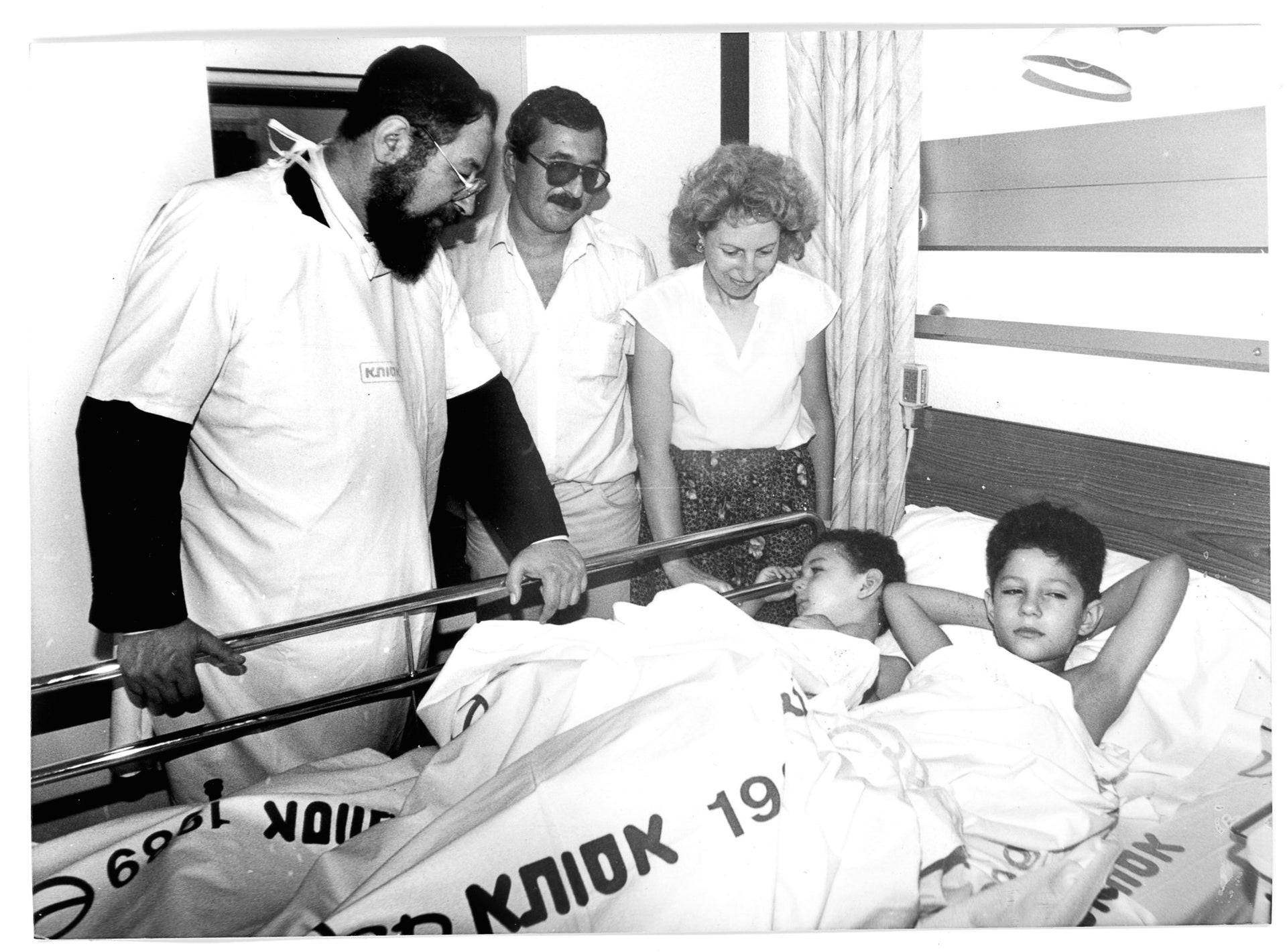 Two young, new immigrant brothers, with Yisrael Meir Lau, then chief rabbi of Tel Aviv, after their circumcision at Assuta Hospital.