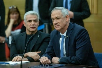 Gantz and Lapid at the Knesset.