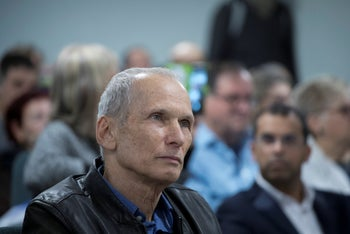 Labor lawmaker Omer Bar-Lev at a conference in Tel Aviv, January 23, 2019.