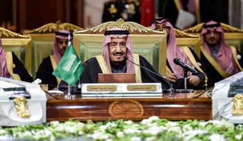 Saudi King Salman bin Abdulaziz chairs a session of the Gulf Cooperation Council summit held in Riyadh on December 10, 2019.