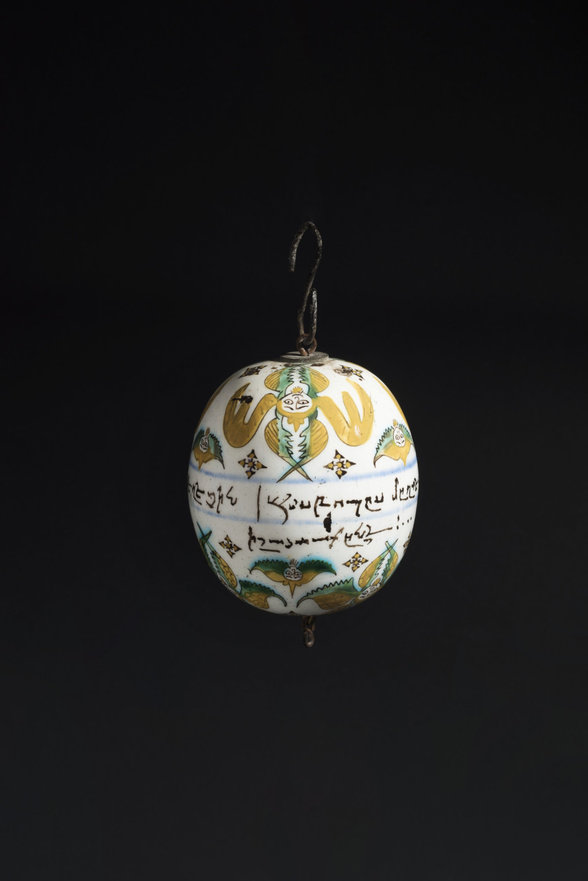 Egg-shaped hanging ornament bearing a date and a dedication in Armenian, written by a pilgrim to the Church of the Holy Archangels (Deir Al-Zeitoun) in Jerusalem, Kütahya, 1739.