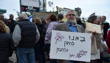 Jewish residents of area near Manshiya Zabda demonstrate support for village.