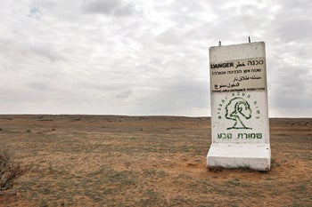 A fire zone in the Jordan Valley along the Israel National Trail.