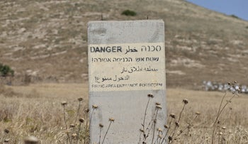 A fire zone in the Jordan Valley.