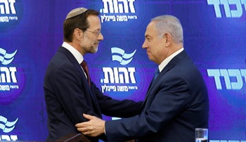 Israeli Prime Minister Benjamin Netanyahu, right, greets Zehut party leader Moshe Feiglin, during a joint press conference in Tel Aviv, Israel, August 29, 2019.