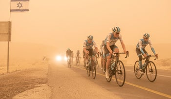 Israel Start-Up Nation cyclists.
