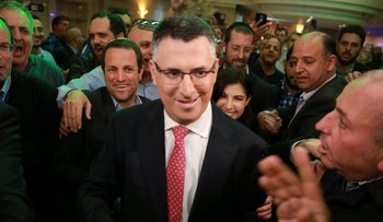 Gideon Sa'ar at his campaign launch event in Or Yehuda, December 16, 2019.
