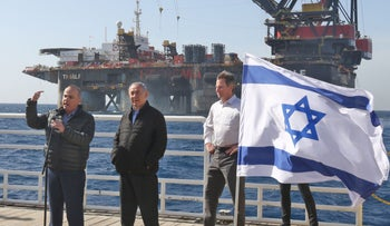 PM Benjamin Netanyahu stands by as Energy Minister Yuval Steinitz speaks during the inauguration of the foundation platform for the Leviathan natural gas field off the coast of Haifa, January 2019.