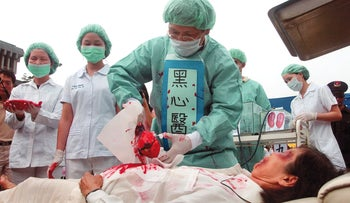 A protest installation held in Taiwan to demonstrate against organ harvesting in China.