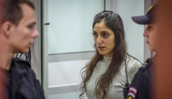 Naama Issachar, jailed for drug smuggling, attends her appeal hearing at the Moscow Regional Court, December 19, 2019.