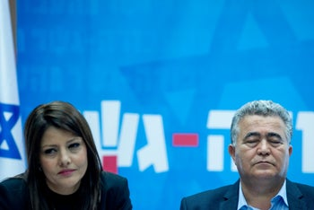 Amir Peretz and Orli Levi-Abekasis at a Labor-Gesher faction meeting in the Knesset, November 25, 2019.