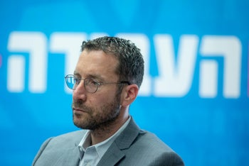 Labor lawmaker Itzik Shmuli at a faction meeting in the Knesset, November 25, 2019.