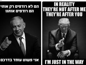 Netanyahu's 'They're Not After Me, They're After Us, I'm Just in Their Way' meme, almost identical to Trump's tweet.