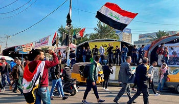 Anti-government protesters gather at Tahrir Square in Baghdad, December 22, 2019.