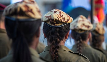 Israeli soldiers during an official ceremony in Jerusalem, March 7, 2018.