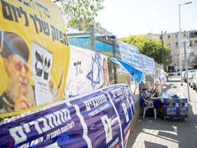 Campaign posters outside a polling place in Bat Yam, September 17, 2019.
