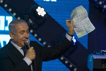 Netanyahu at a Likud primary event in Jerusalem.