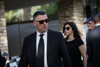 Gideon Sa'ar at Geula Cohen's funeral at the Mount of Olives in Jerusalem, December 18, 2019.