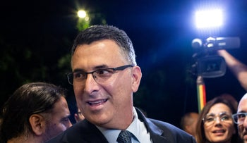 Gideon Sa'ar at a Likud party event in central Israel, December 23 2019.