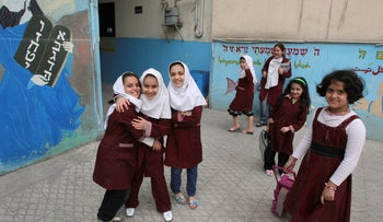 Jewish schoolgirls in Tehran, May 3, 2011.