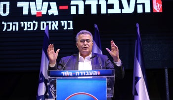 Labor chairman Amir Peretz, December 25, 2019.
