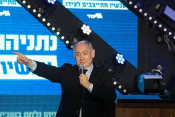 Netanyahu at a rally held in his honor.