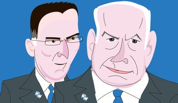 Illustration: Netanyahu and Sa'ar